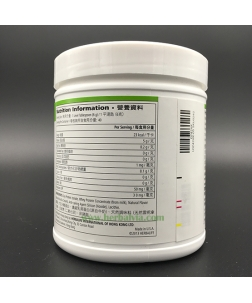 佳能蛋白 蛋白質粉 Thermojetics Performance Protein Powder